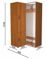 Шкаф купе высота 2400,глубина 600,ширина от 800 до1300