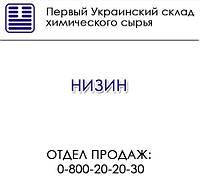 Низин (Е-234)