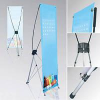 Мобильный стенд X-banner Премиум 160x60 см