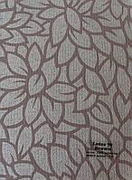Рулонные шторы Ткань Lotos Brown 79