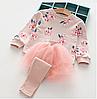 Костюм для дівчинки з спідницею рожевий.Арт.01094