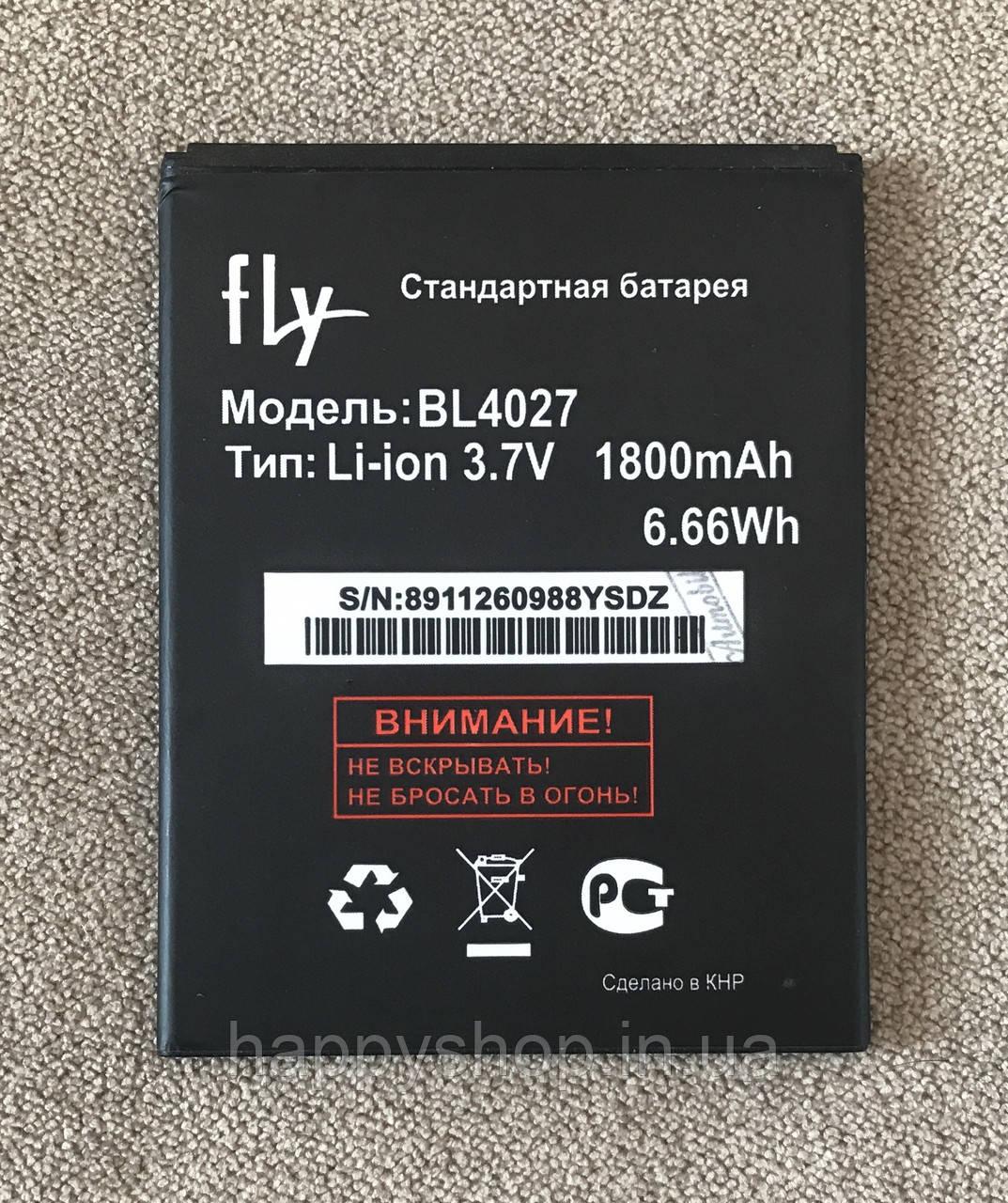 Оригінальна батарея Fly iQ4410 Phonex (BL4027) тех. пак