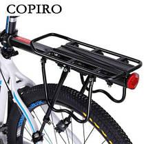 Велосипедный багажник консольный универсальный под велосумку штаны велобагажник регулирующий, фото 2