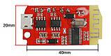 Аудіо підсилювач звуку Bluetooth DW-CT14 2х5Вт плата, фото 2