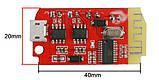 Аудио усилитель звука Bluetooth  DW-CT14 2х5Вт плата, фото 2