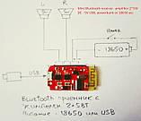 Аудіо підсилювач звуку Bluetooth DW-CT14 2х5Вт плата, фото 3