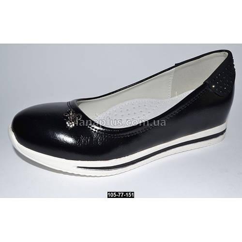 Туфли школьные для девочки, сникерсы, 32-37 размер, супинатор, кожаная стелька