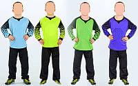 Форма футбольного вратаря детская 7607 (вратарская форма детская): размер 24-28 (от 6 до 12 лет)