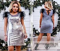 1c3a26d54cb Платье вечернее без рукавов пайтека плечи-перья 42-44