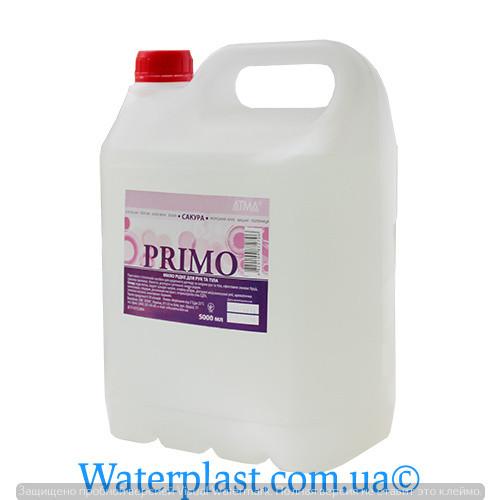 Жидкое мыло primo, 5л сакура