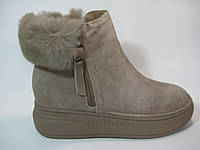 Зимние замшевые ботинки ТМ Lonza, фото 1