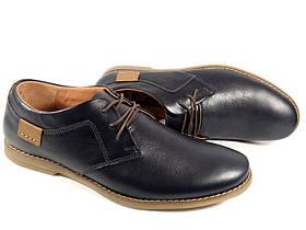 Мужские туфли Affinity 1589 темно-синие, натуральная кожа