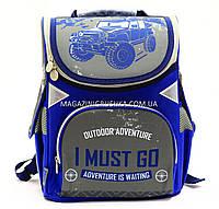 Рюкзак школьный каркасный GO18-5001S-18