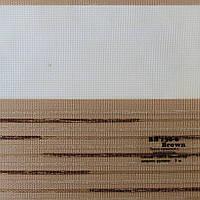 Рулонные шторы День-Ночь Ткань Холст Коричневый ВН-130\6