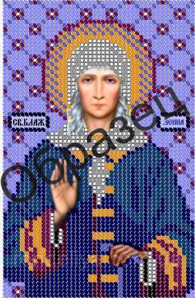 Схема для вишивки бісером « Св. Блаженна Ксенія Петербурзька»