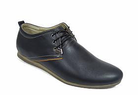 Чоловічі туфлі Affinity темно-сині, натуральна шкіра