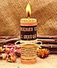 Волшебные свечи для здоровья организма – притягивают счастье и удачу в Дом!