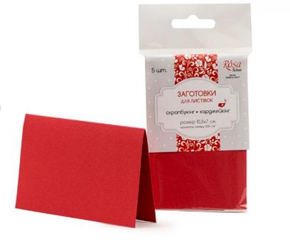 Заготовки для листівок червоні