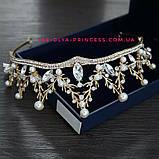 Диадема, корона,  тиара под  золото с жемчугом и камнями,  высота 5,5 см., фото 2