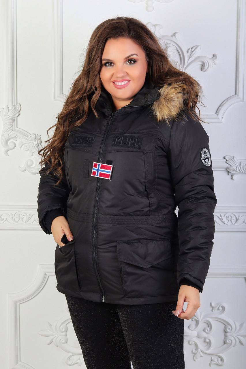 """Теплая женская куртка на овчине """"Napapijri"""" с капюшоном (большие размеры)"""