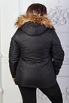 """Теплая женская куртка на овчине """"Napapijri"""" с капюшоном (большие размеры), фото 2"""