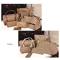 Стильный женский набор сумок 5 в 1