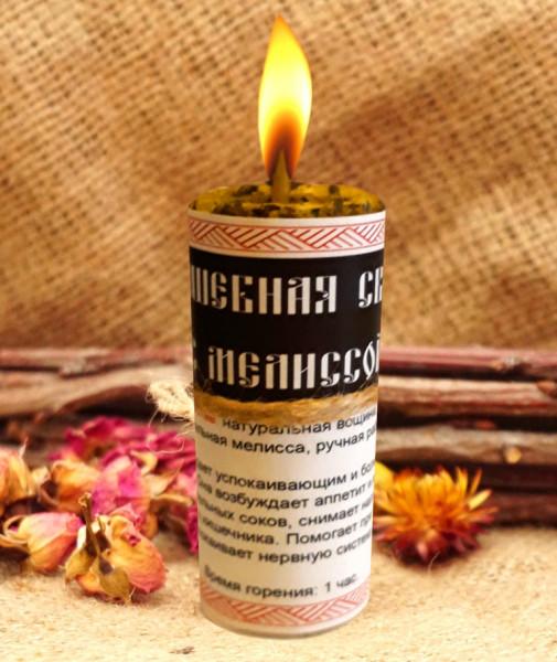 волшебная свеча с мелиссой