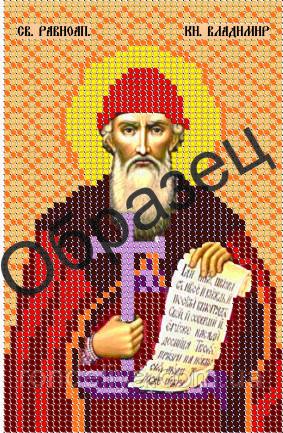 Схема для вышивки бисером « Св. Равноап. Кн. Владимир»