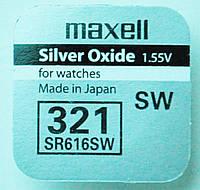 Батарейка Maxell SR616SW-B1 (321)