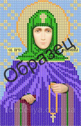 Схема для вишивки бісером «Св.Євдокія »