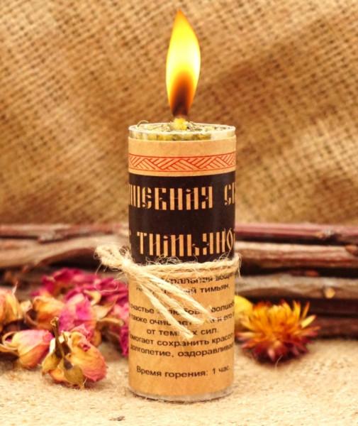 Волшебная свеча с тимьяном (чабрец)