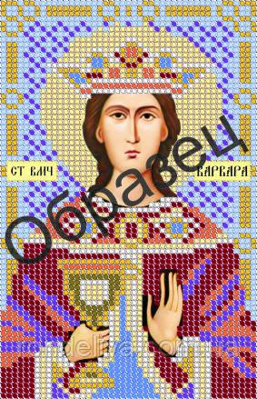Схема для вышивки бисером «Св Вмч Варвара »