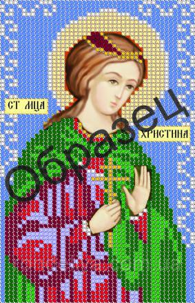 Схема для вишивки бісером « Св Христина»