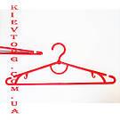 Вешалки плечики пластиковые 41,5 см красные