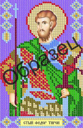 Схема для вышивки бисером «Св Федор»