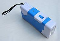 Ручной аккумуляторный фонарь YJ-7488 ( от 220В) Код:475253733