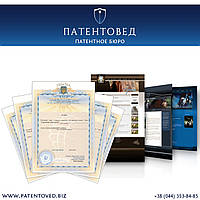 Регистрация авторских прав на сайт