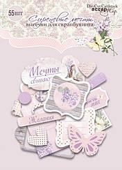 Висічки для скрапбукінгу Сиреневые мечты. Scrapmir