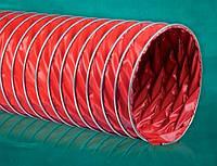 Трубопровод устойчивый к парам кислот типа клин К10  350 мм (силикон красный)