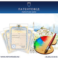 Регистрация авторских прав на рисунок