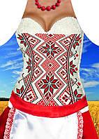 Фартук Украиночка