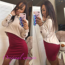 Костюм двойкаплатье и блузка рубашка, фото 2