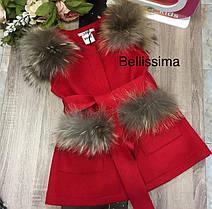 Детская кашемировая жилетка с мехом енота, фото 2