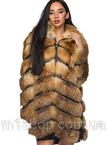 Женская удлиненная шуба из натурального меха лисы(4.3 br)