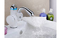 Электрический проточный водонагреватель-кран Rapid 03