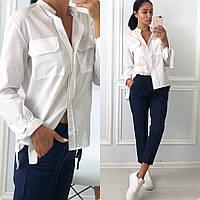 46f90feaf5da189 Стильную белую рубашку в Украине. Сравнить цены, купить ...