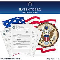 Регистрация авторских прав в США