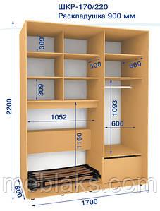Шкаф-купе с кроватью ШКР 170/220 (1700х800х2200)     Сич