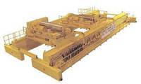 Кран мостовой специальный c двумя тележками г/п 80/20+20 т.