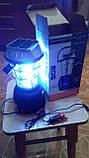 Фонарь многофункциональный светодиодный 36 LED на аккумуляторе, солнечной батарее, динамо LS-360, фото 3